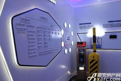 美的城售楼部4.0系统展示区