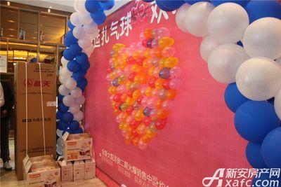 融翔·君悦澜山幸运扎气球活动20171021