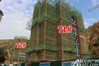 淮北凤凰城71#72#最新进度图20171025