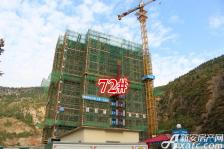 淮北凤凰城72#十月进度20171025