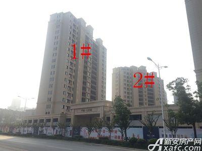 华源七星城1#、2#楼10月进度(2017.10.27)