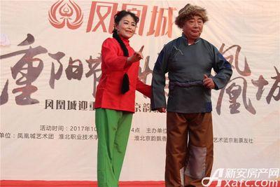 淮北凤凰城京韵飘香演出20171028