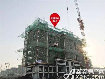 北京城建珑樾华府北京城建珑樾华府11月项目进度