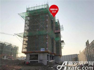 北京城建珑樾华府工程进度