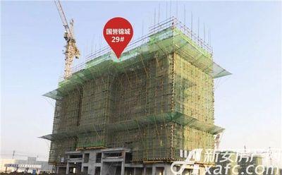 北京城建国誉锦城北京城建国誉锦城11月项目进度