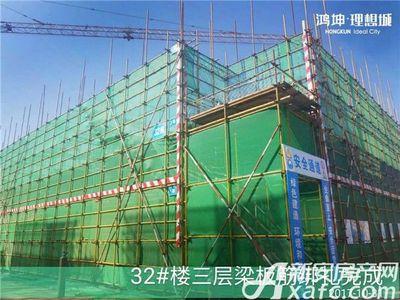 鸿坤理想城鸿坤理想城11月工程进度:叠墅36#楼建至3层