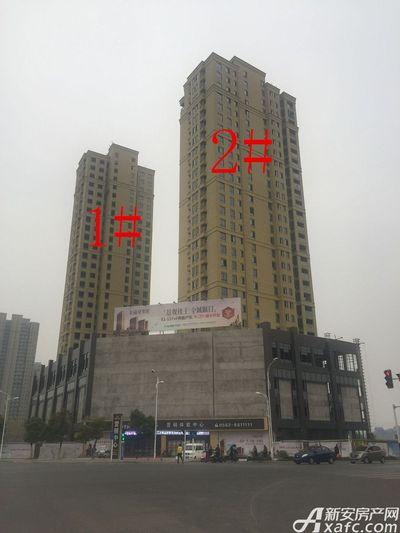 银湖义安学府2#、1#楼11月进度(2017.11.13)