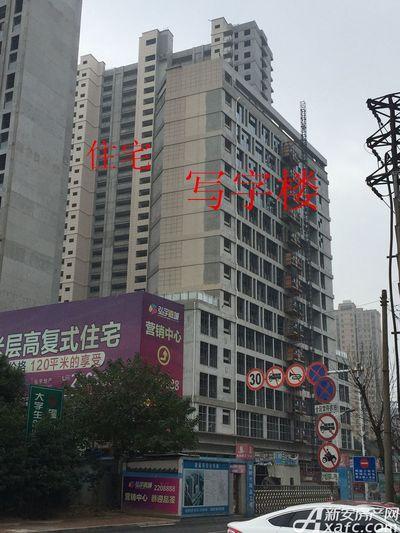 中航长江广场写字楼、住宅11月进度(2017.11.16)