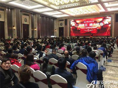 中航长江广场中航长江广场二期9#楼开盘(2017.11.17)
