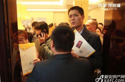 鸿坤理想城加推(2017.11.18)
