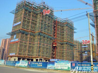 宜秀蓝湾9#、10#工程进度(2017.11.15)