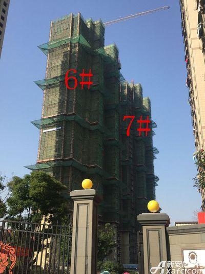 华源七星城6#、7#楼11月进度(2017.11.23)