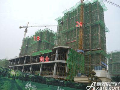 恒大珺睿府1#、2#号楼项目进度在建中(11.24)