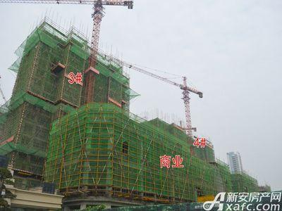 恒大珺睿府3#、4#号楼项目进度在建中(11.24)