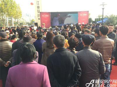 滨江壹号院样板展示区开放仪式(2017.11.25)