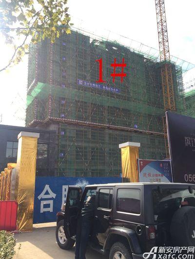 滨江壹号院1#楼11月进度(2017.11.25)