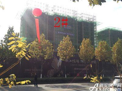 滨江壹号院2#楼11月进度(2017.11.25)
