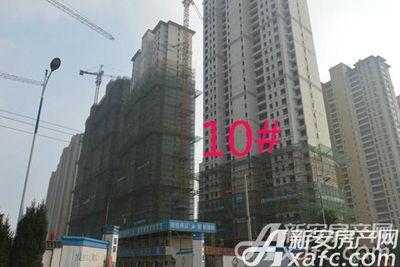 祥生宛陵湖新城10#工程进度2017年11月份