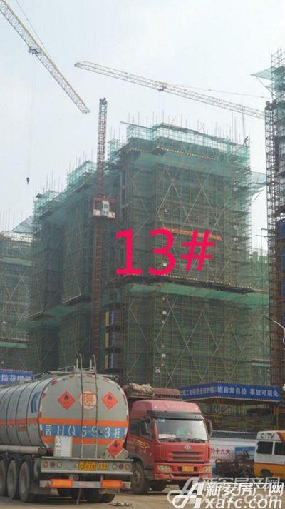 祥生宛陵湖新城13#工程进度2017年11月份