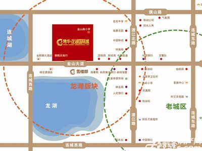 物华·龙湖国际城交通图