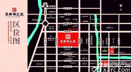 锦天·楚都御花园交通图