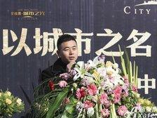 碧桂园城市之光碧桂园城市之光市区接待中心开放2017.11.18 (1)