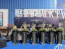碧桂园城市之光碧桂园城市之光市区接待中心开放2017.11.18 (7)