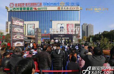 碧桂园城市之光碧桂园城市之光市区接待中心开放2017.11.18 (3)