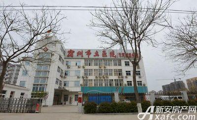 宿州碧桂园市立医院汴河路分院
