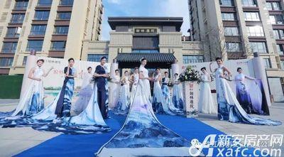 珠江翰林雅院示范区开放(2017.12.9)