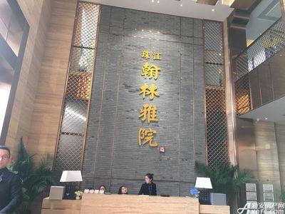 珠江翰林雅院售楼部内