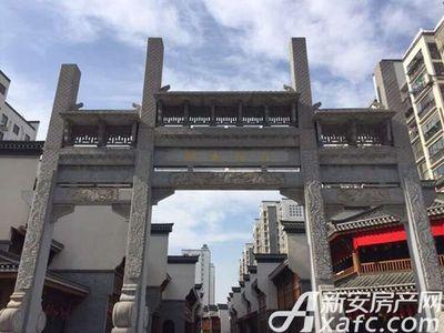 庐江中心城岗湾老街
