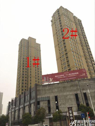 银湖义安学府1#、2#楼12月进度(2017.12.14)