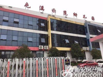 润城豪园屯溪示范幼儿园【20171215】