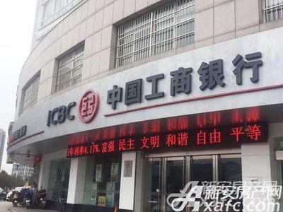 润城豪园中国工商银行【20171215】