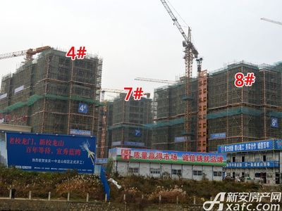 宜秀蓝湾4#、7#、8#工程进度(2017.12.6)