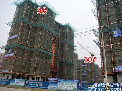宜秀蓝湾9#、10#工程进度(2017.12.6)