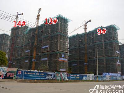 宜秀蓝湾9#、13#、14#工程进度(2017.12.6)