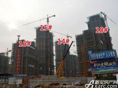 宜秀蓝湾14#、15#、16#、18#工程进度(2017.12.6)