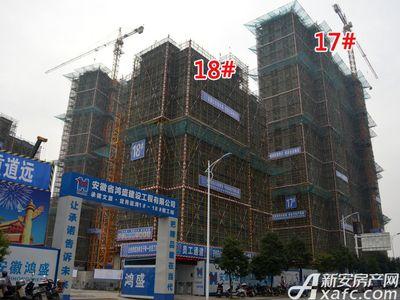 宜秀蓝湾17#、18#工程进度(2017.12.6)
