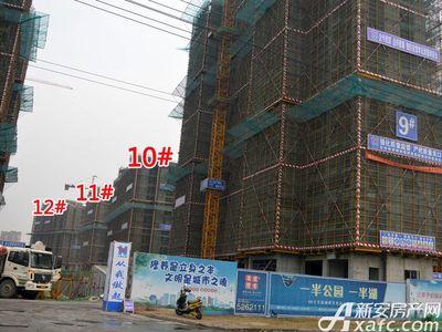 宜秀蓝湾10#、11#、12#工程进度(2017.12.6)