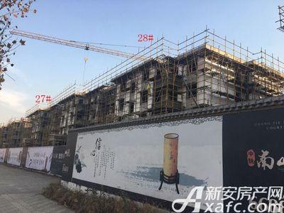 中铁南山院工程进度