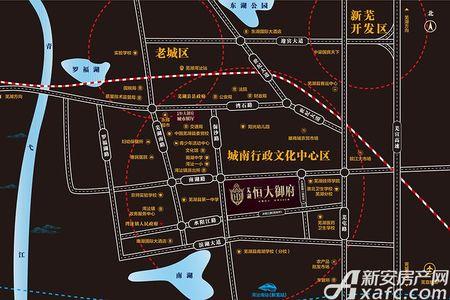 芜湖恒大御府交通图