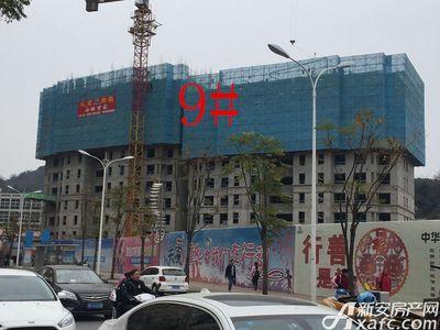 中航长江广场9#楼12月进度(2017.12.19)