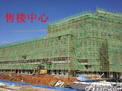 淮矿东方蓝海售楼中心建设进度(2017.12.20)