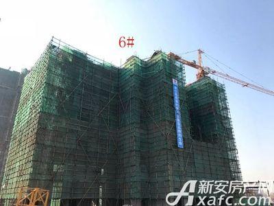 新城·悦府新城·悦府6#楼工程进度(2017.12.19)