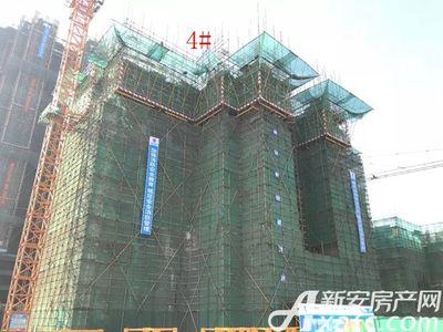 新城·悦府新城·悦府4#楼工程进度(2017.12.19)