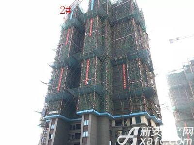 新城·悦府新城·悦府2#楼工程进度(2017.12.19)