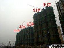 恒大绿洲40#—44#楼项目进度(2017.12.21)