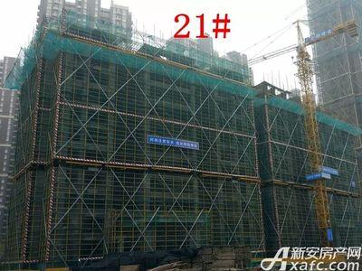 大发宜景城21#工程进度(2017.12.20)